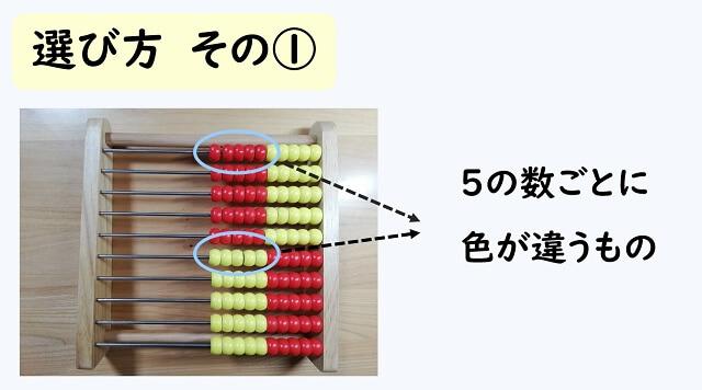 5の数が色で区別できるもの