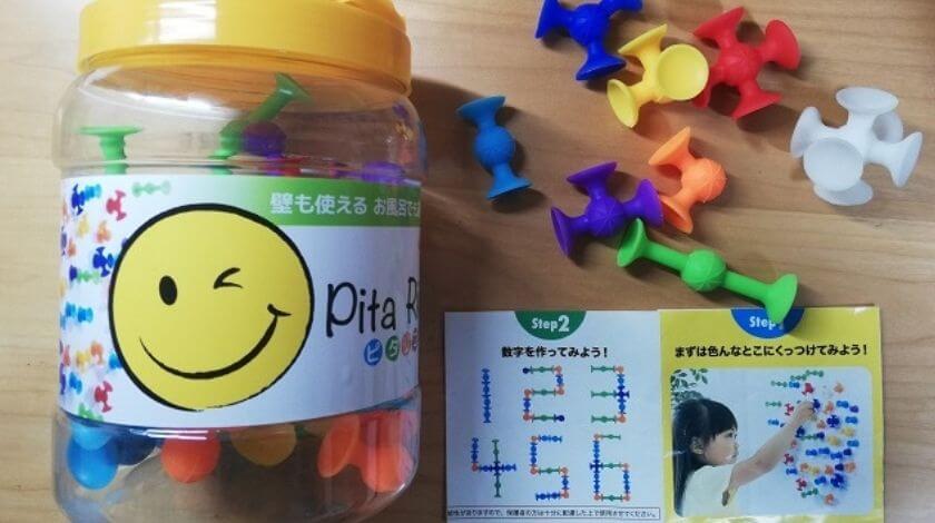 【ピタッとくっつく!】ピタリコは2歳から遊べる新感覚のブロックおもちゃ