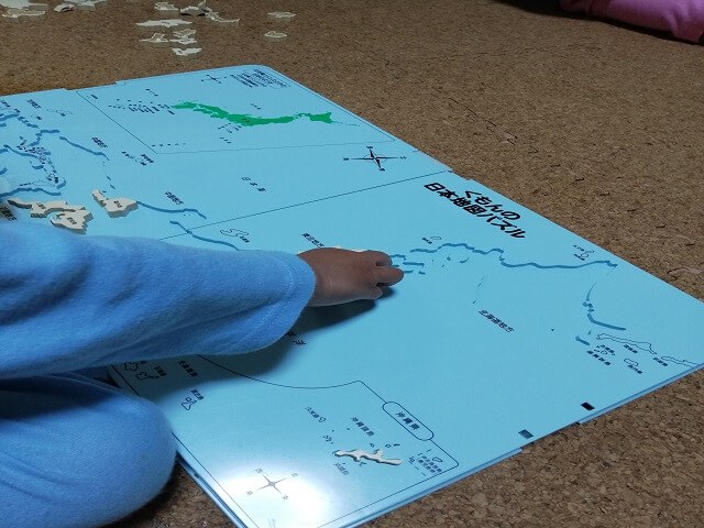 くもんの日本地図パズルは2歳から遊べる