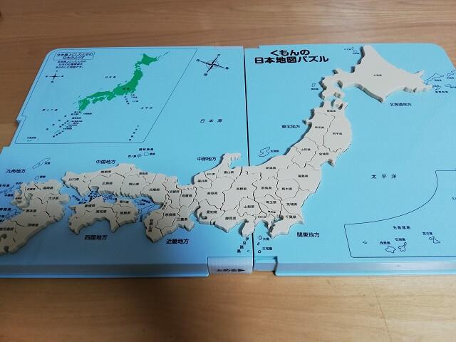 くもんの日本地図パズルの遊び方