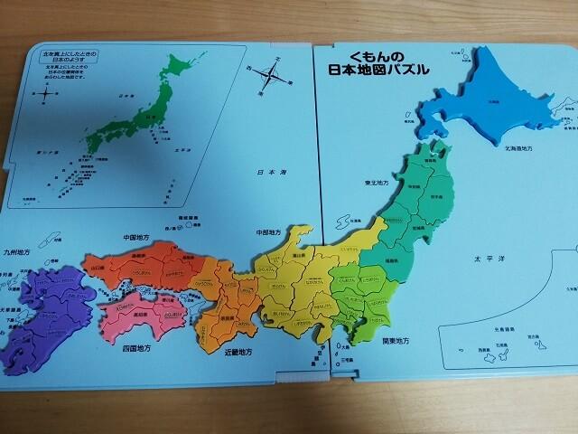 くもんの日本地図パズルのセット内容
