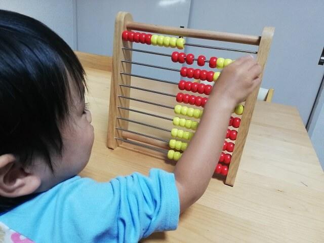 100玉そろばんの使い方【2~3歳向け】