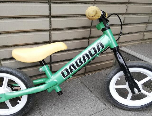 DABADAのバランスバイクのデメリット