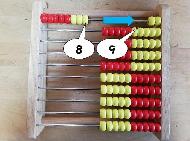 ステップ2:次は10から1まで反対に