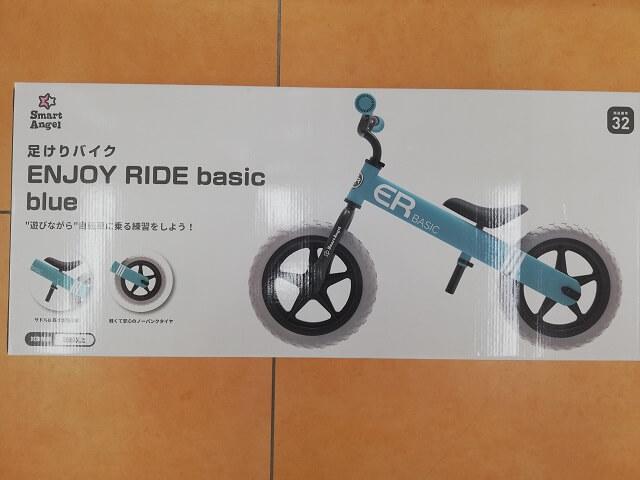 西松屋のキックバイクを安く買う方法