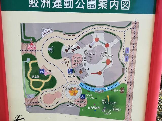 鮫洲運動公園の概要