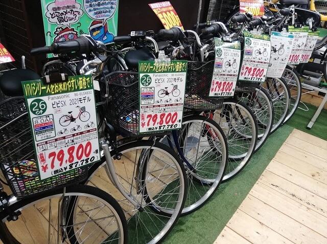 子供乗せ電動自転車を安く買う5つの方法