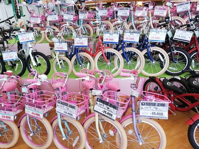 女の子の自転車が充実