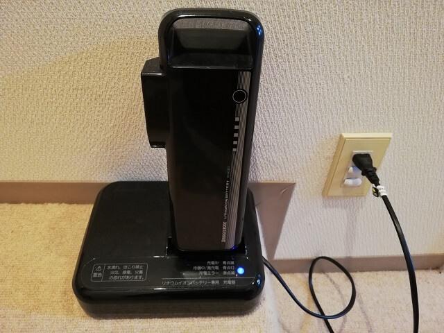 充電器を自宅で保管