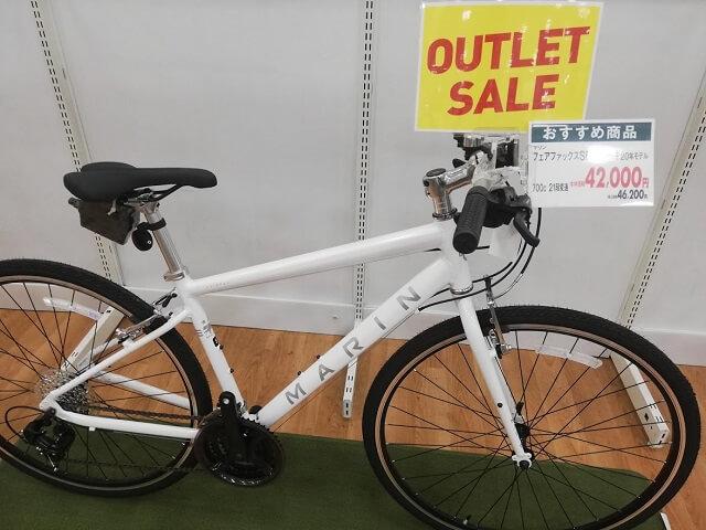 イオンバイクの自転車を安く買う3つの方法