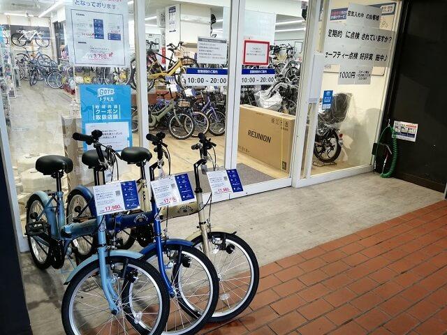 サイクルベースあさひで自転車をお店受け取りするメリット