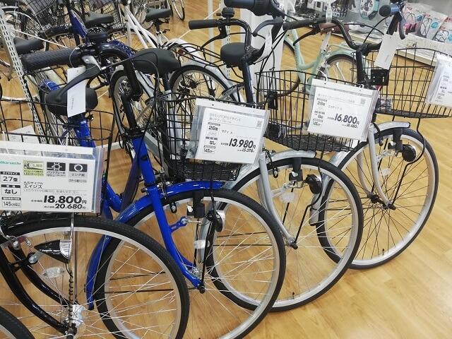 自転車乗種類が少ない