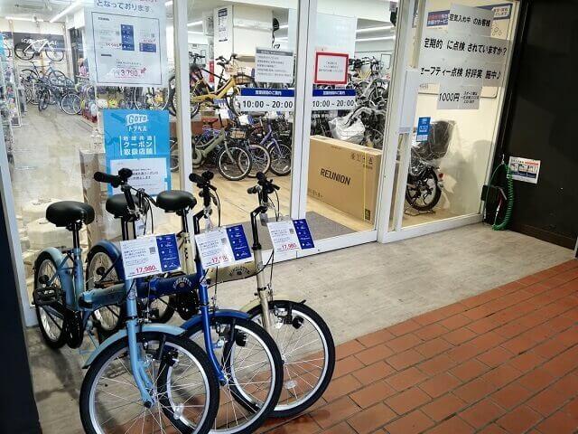 サイクルベースあさひで自転車を処分する時の料金