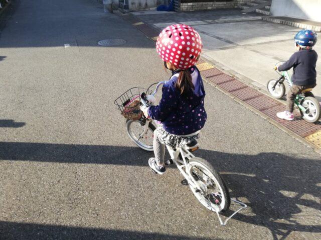 自転車でおでかけ