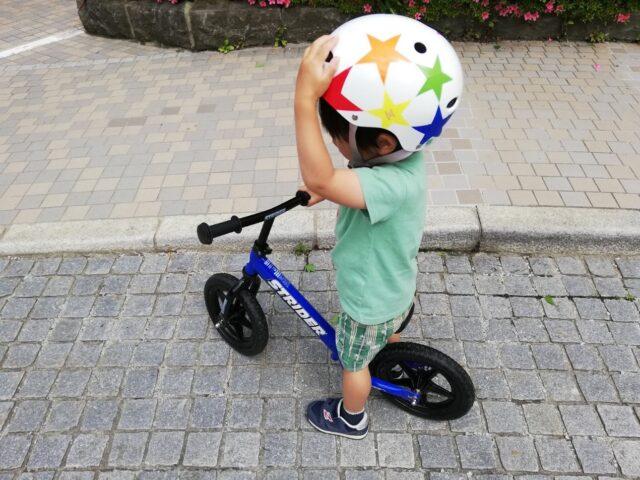 ヘルメットの正しい選び方