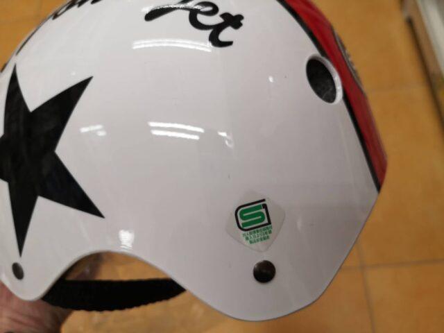 ハードシェルヘルメットのSGマーク