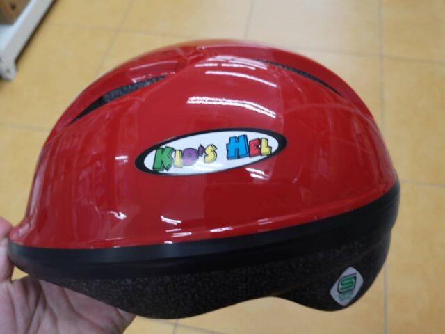 西松屋のソフトシェルヘルメット
