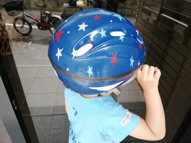 ソフトシェルタイプのヘルメット