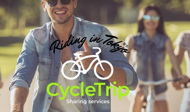 CycleTrip(サイクルトリップ)