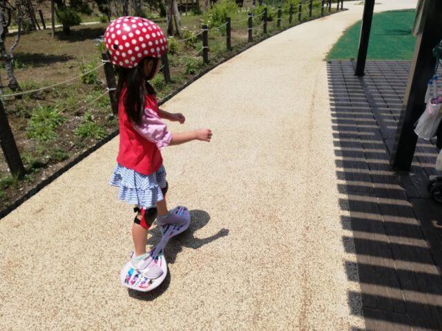 ブレイブボードで遊ぶなら、ヘルメットとプロテクターは絶対必要!