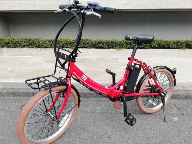 FIAT(フィアット)電動自転車の概要